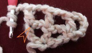 Insert for treble crochet